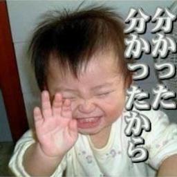 【笑いは世界を救う】笑いの神を降臨させるトピPart4