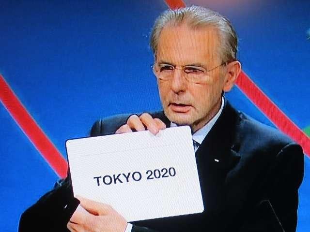 東京五輪を語ろうよ☆