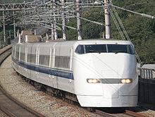 新幹線に関する雑談トピ