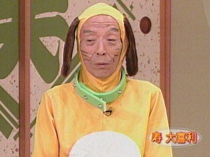 8日放送の「笑点」は追悼特別版に 歌丸さん功績の映像紹介