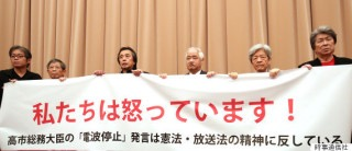 【訃報】松本龍さん67歳=元民主党衆院議員、元復興担当相