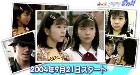 日本一有名な双子って誰だと思いますか?