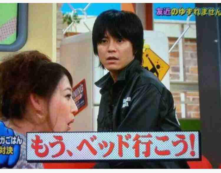 渋谷すばる 最後の「ジャニ勉」で涙こらえ天仰ぐ 横山裕は唇震わせ…