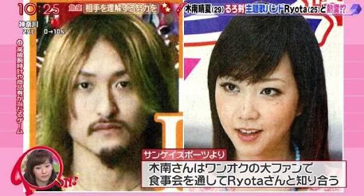 ワンオクRyotaのほっこり家族ショットにファン悶絶……愛娘にも「かわいすぎる」の声殺到