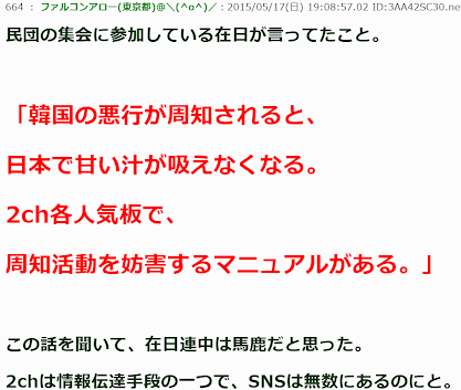 グーグルマップが「日本海」表記に統一、韓国メディアは修正を要請=「グーグルは無知」「国力がないから」―韓国ネット