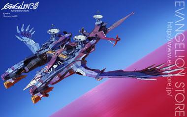映画「シン・エヴァンゲリオン劇場版」は2020年公開 特報解禁