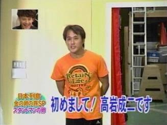 菅田将暉「仮面ライダー衣装どうなってる?」が話題