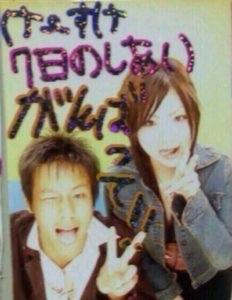 本田圭佑、妻との馴れ初めが少女漫画級にドラマチックだった!