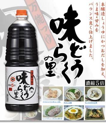 佐々木希、「こんな食べ方初めて知った!」珍しい手料理に称賛の嵐
