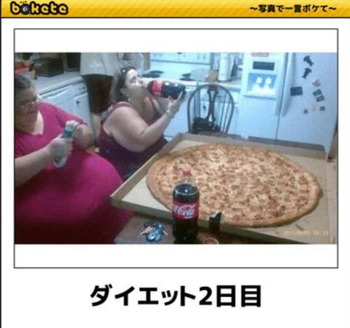 【ダイエット】体重を減らすと体調が悪くなる人!【できない】