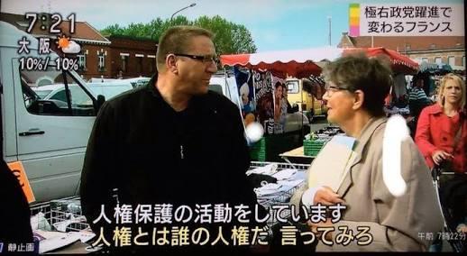 日本はこの先移民を受け入れるべきだと思いますか?