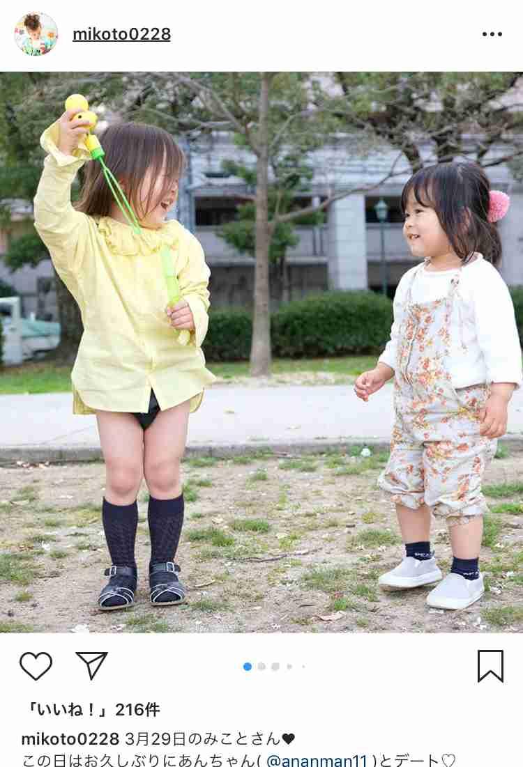 男の子に女の子の服を着せるのは虐待ですか?