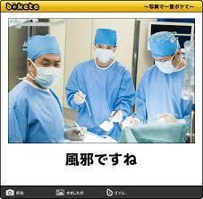 病院で嫌な思いをした事ある人集合~!