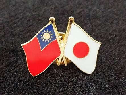 西日本豪雨、韓国政府が義援金 日本政府に100万ドル(約1億1240万円)