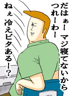 【実況】錦織圭×ノバク・ジョコビッチ  ウィンブルドンテニス準々決勝