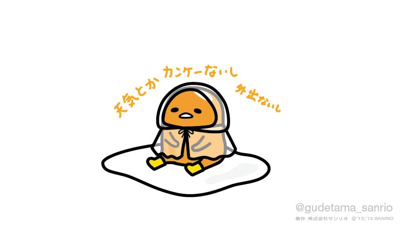 [7月]意識低い系トピ