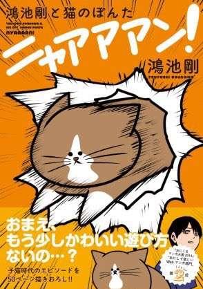 「ヒモメン」窪田正孝、迫真のダメ男役に騒然 「最強にクズ」「どんなにカッコいい人でも...」