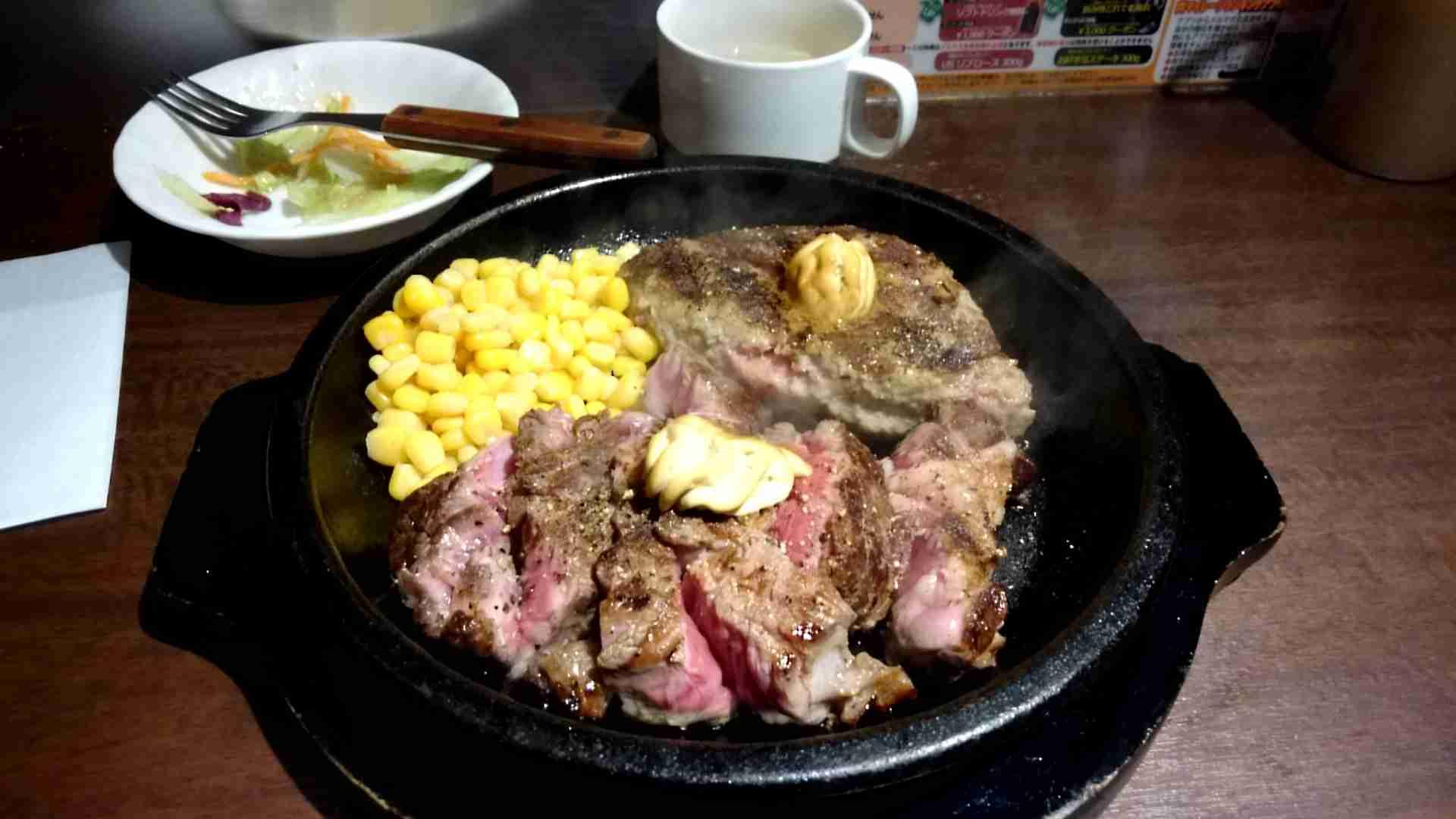「いきなり!ステーキ」のおすすめ