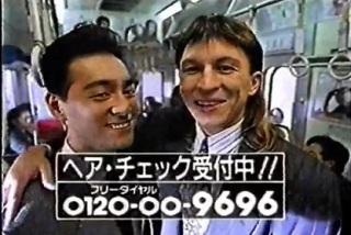 1990年代に活躍したJリーガーを貼っていくトピ