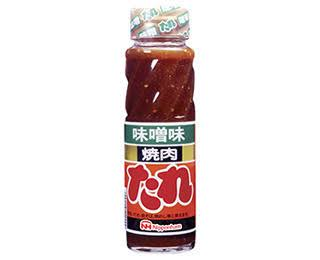 一番美味しい焼肉のタレ選手権!
