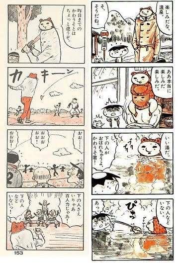 とにかく笑えるアニメやマンガ
