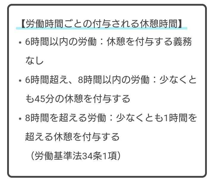 ZOZO前沢友作社長 影響力は「世界平和のために使いたい」 きっかけは9・11