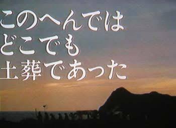 「金田一耕助シリーズ」好きな人!