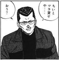 プロポーズ され隊!