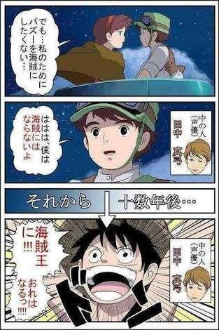 連載21周年 ルフィは僕の理想の子供~「ONE PIECE」作者、尾田栄一郎さん