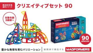 【輸入玩具店】ボーネルンド 好きな人!
