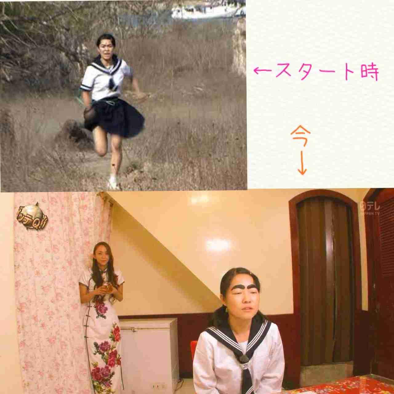 安室奈美恵「イッテQ」登場決定 29日放送!イモトアヤコが2ショット狙うも…番組史上最大のサプライズ