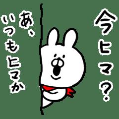 ガルちゃん史上最多のコメントを目指すトピ☆2018年夏☆
