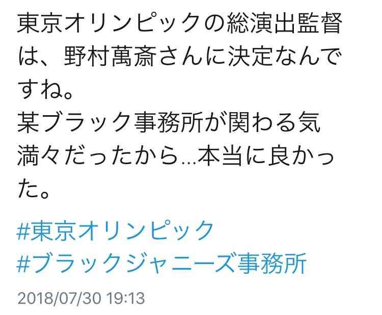 香取慎吾&草なぎ剛、オープンカーでドライブに反響「しんつよ仲良し」「吾郎ちゃんが嫉妬しちゃう」