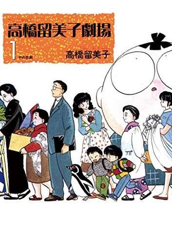大人が読んで面白い漫画!