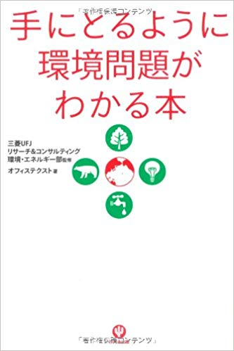 タピオカミルクティーが終わる…プラスチック製ストロー規制、台湾波紋