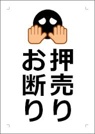 NHKの同時配信容認へ、総務省…19年度から放送をネットで