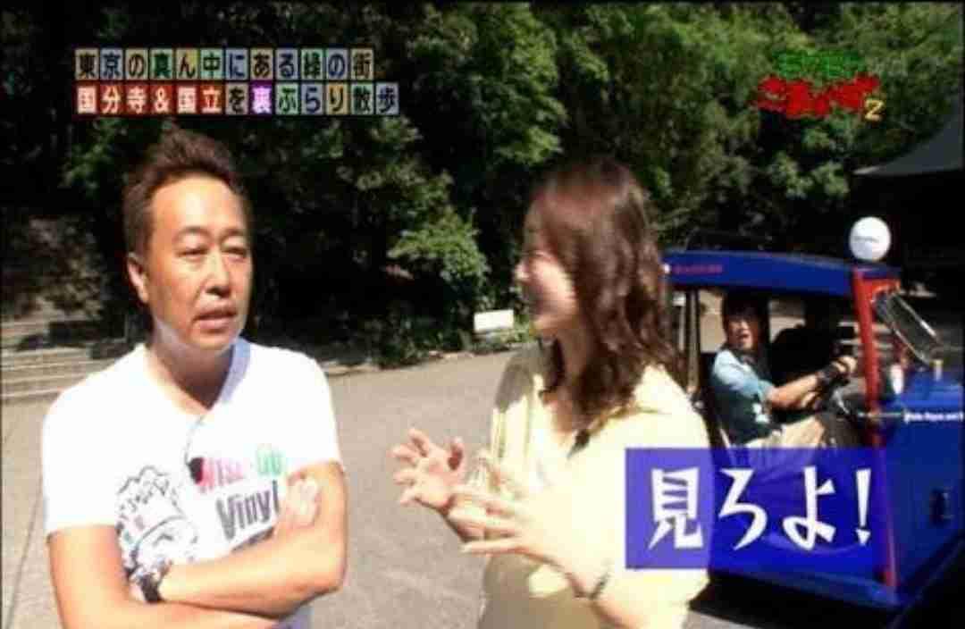 【大竹】さまぁ〜ずが大好き!【三村】