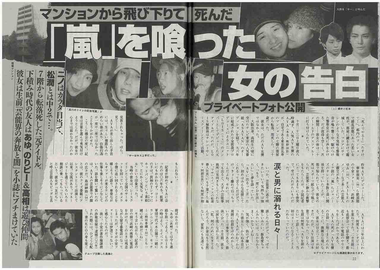 松本潤&小栗旬『花晴れ』打ち上げにサプライズ登場で、キャストもモジモジ