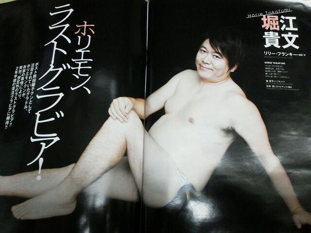 ホリエモンこと堀江貴文氏、タクシー乗車拒否に怒りの写真公開で物議