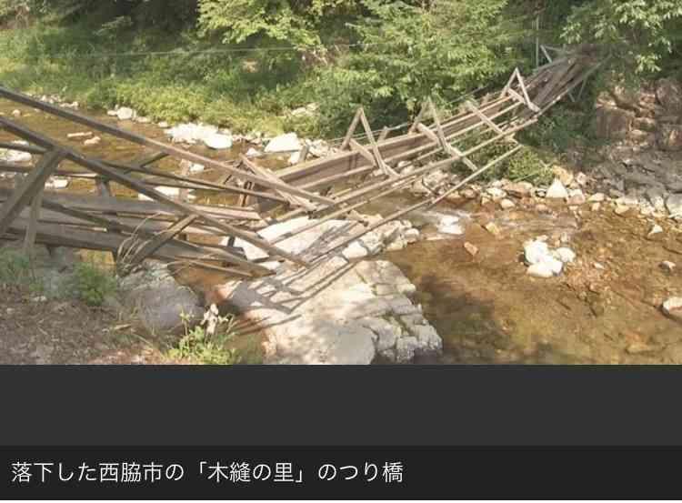 つり橋から4人落下、小4女児ら2人重軽傷 兵庫・西脇のレクリエーション施設