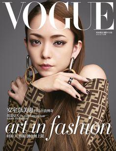 安室奈美恵の横顔が美しい 女神のオーラ放つ 「andGIRL」表紙に登場