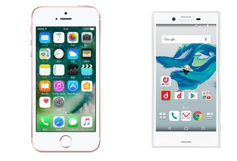 iPhone、androidの使い勝手