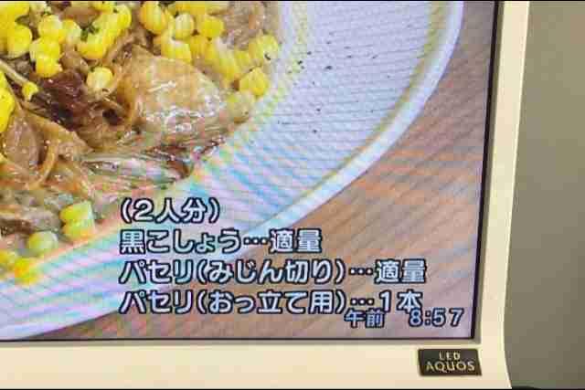 料理愛好家・平野レミ、NHK料理番組で朝から「チン汁」連呼に視聴者衝撃