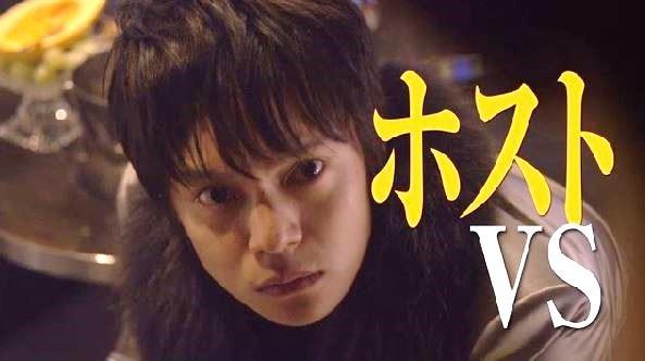 【映画】実写「闇金ウシジマくん」を語ろう【ドラマ】