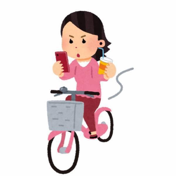 自転車を運転しながらスマホいじる人