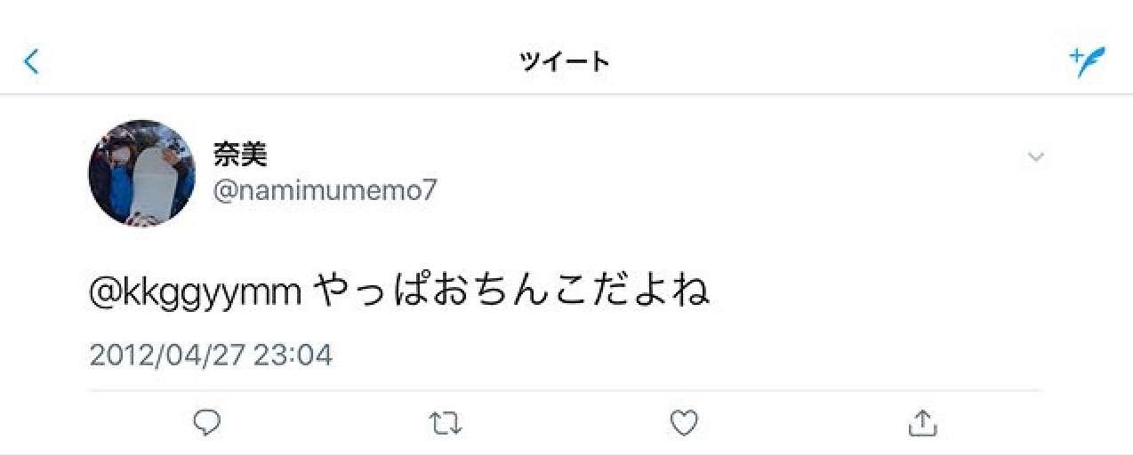 人気急上昇中の吉沢亮に熱愛疑惑!? お相手・若手女優のSNS裏アカウントが流失し、大炎上!