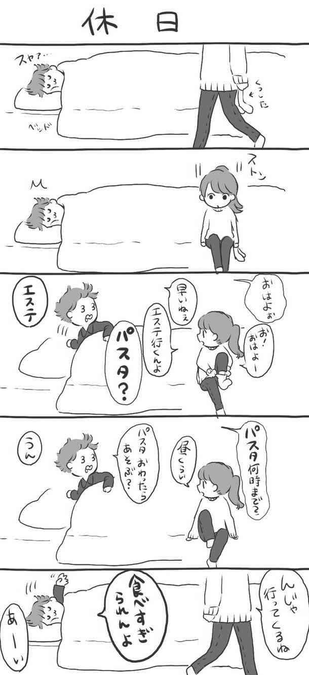 【画像】ほのぼの画像下さ~い!