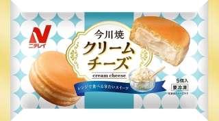 近々で食べた冷凍食品