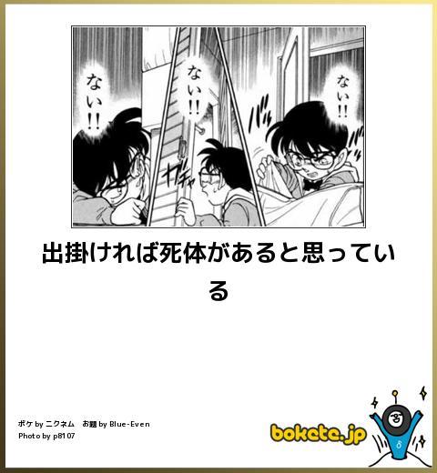 【閲覧注意】怖い話が集まるトピ