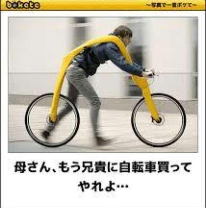 クロスバイクのおすすめ!!